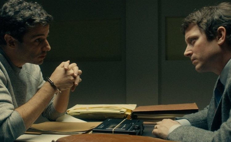 No Man of God Trailer Teases the Unsettling Sides of Ted Bundy