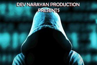 The Third Hacker Movie | Release Date | Cast and Crew – See latest | Khatrimaza