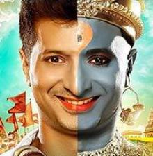 Vitthala Vitthala Movie   Release Date   Cast and Crew – See latest   Khatrimaza