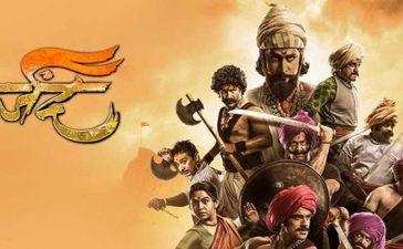 Farzand Box Office Collection Day 7 : Starring Chinmay Mandlekar – See Latest   Khatrimaza