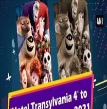 Hotel Transylvania 4 Movie | Release Date | Cast and Crew – See latest | Khatrimaza