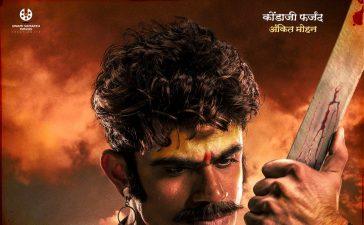 Farzand Box Office Collection Day 6 : Starring Chinmay Mandlekar  – See Latest | Khatrimaza