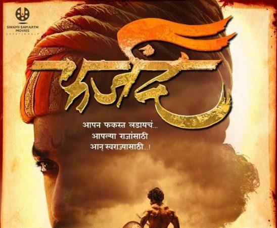 Farzand Box Office Collection Day 8 : Chinmay Mandlekar starrer makes Rs 3.59 Crore – See Latest | Khatrimaza