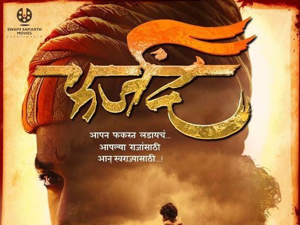 Farzand Box Office Collection Day 8 : Chinmay Mandlekar starrer makes Rs 3.59 Crore – See Latest   Khatrimaza