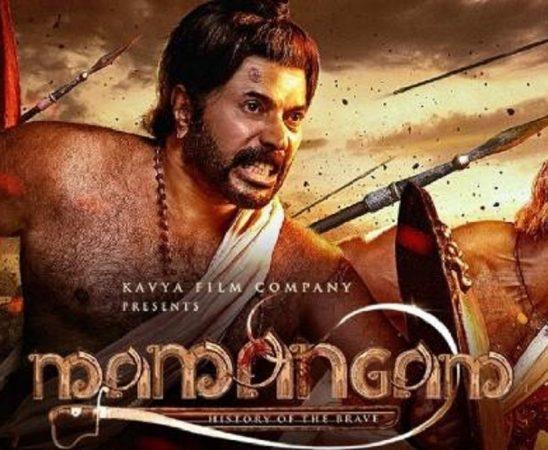Mamangam Movie Box Office Collection Day 1: Mammootty starrer Multi-Language film Has Grand Opening – See Latest | Khatrimaza