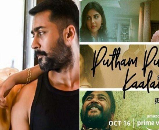 Upcoming Tamil movies on Amazon Prime, Netflix, Hotstar and ZEE5 from Soorarai Pottru to Maara – See Latest | Khatrimaza