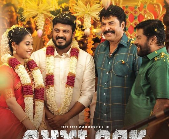 Shylock Box Office Collection Day 5: Mammootty's film running successfully at box office – See Latest | Khatrimaza