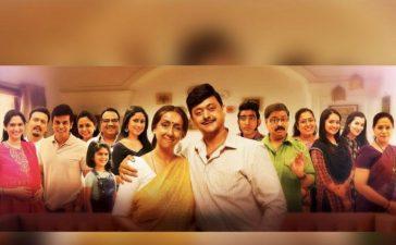 Mogra Phulaalaa review: A must watchable family entertainer – See Latest   Khatrimaza