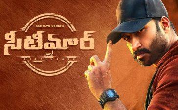 Seetimaarr Movie Download Movierulz Tamilrockers