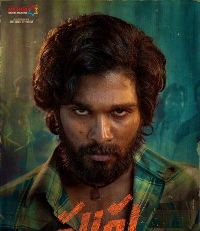 Pushpa Raj Movie | Release Date | Cast and Crew – See latest | Khatrimaza