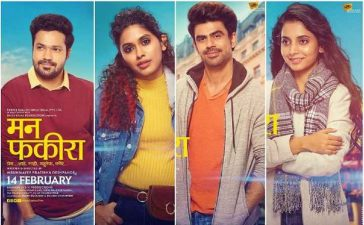 Mann Fakiraa Box Office Collection Day 1: Suvrat Joshi' film starts well at Box Office – See Latest   Khatrimaza