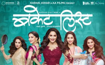 Bucket List Box Office Collection Day 3 : Madhuri Dixit starrer makes Rs 3.66 Crore – See Latest   Khatrimaza