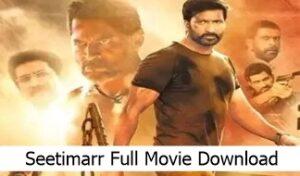 Seetimaarr Telugu Movie Download Movierulz Kuttymovies
