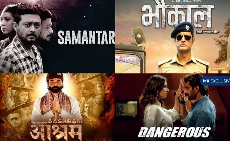 MX Player Upcoming Web Series list 2021: List Of Top MX Player Web Series  – See Latest   Khatrimaza