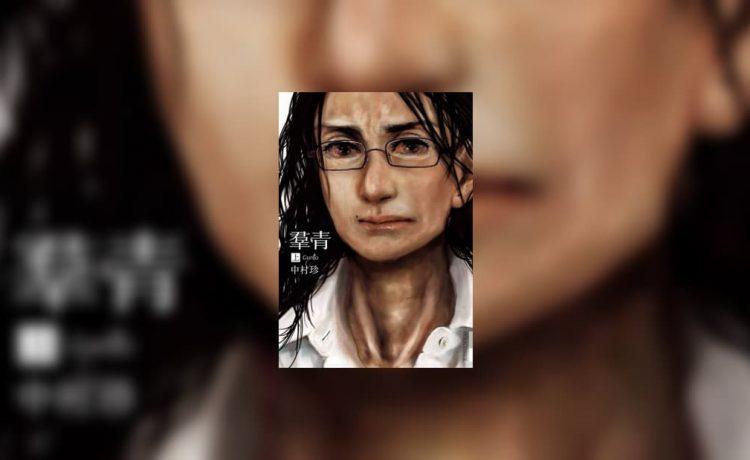 Top 50 Best Yuri Manga Of All Time