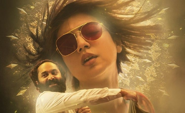 Trance Box Office Collection Day 1: Fahadh Faasil's film earned this much on opening day – See Latest | Khatrimaza