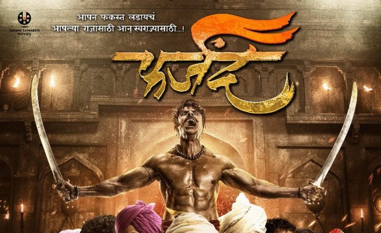 Farzand Box Office Collection Day 10 : Starring Chinmay Mandlekar  – See Latest | Khatrimaza