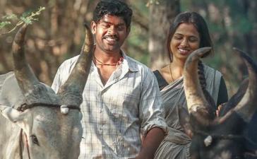 Raame Aandalum Raavane Aandalum Movie Review, Cast, Trailer