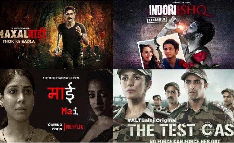 Upcoming Web Series of 2021 on Amazon Prime, Netflix, ALTBalaji, ZEE5, MX Player and Hotstar  – See Latest | Khatrimaza