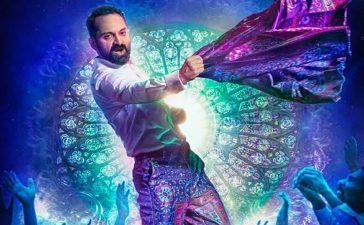 Trance Box Office Collection Day 2: Fahadh Faasil Malayalam Movie starts well at Box Office – See Latest | Khatrimaza