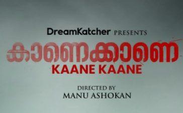 Kaane Kaane Movie Download Leaked On Movierulz, Tamil Rockers and Telegram – Telugu Hungama