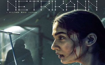 Netrikann Movie: Know the release date, cast, teaser, trailer and story  – See Latest | Khatrimaza