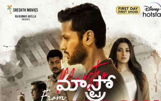 Maestro Movie Download Leaked on iBomma, Movierulz, TamilRockers and Telegram – Telugu Hungama