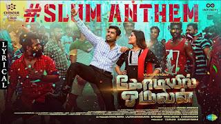 Kodiyil Oruvan Movie Download Tamilrockers tamilyogi isaimini isaidub kuttymovies