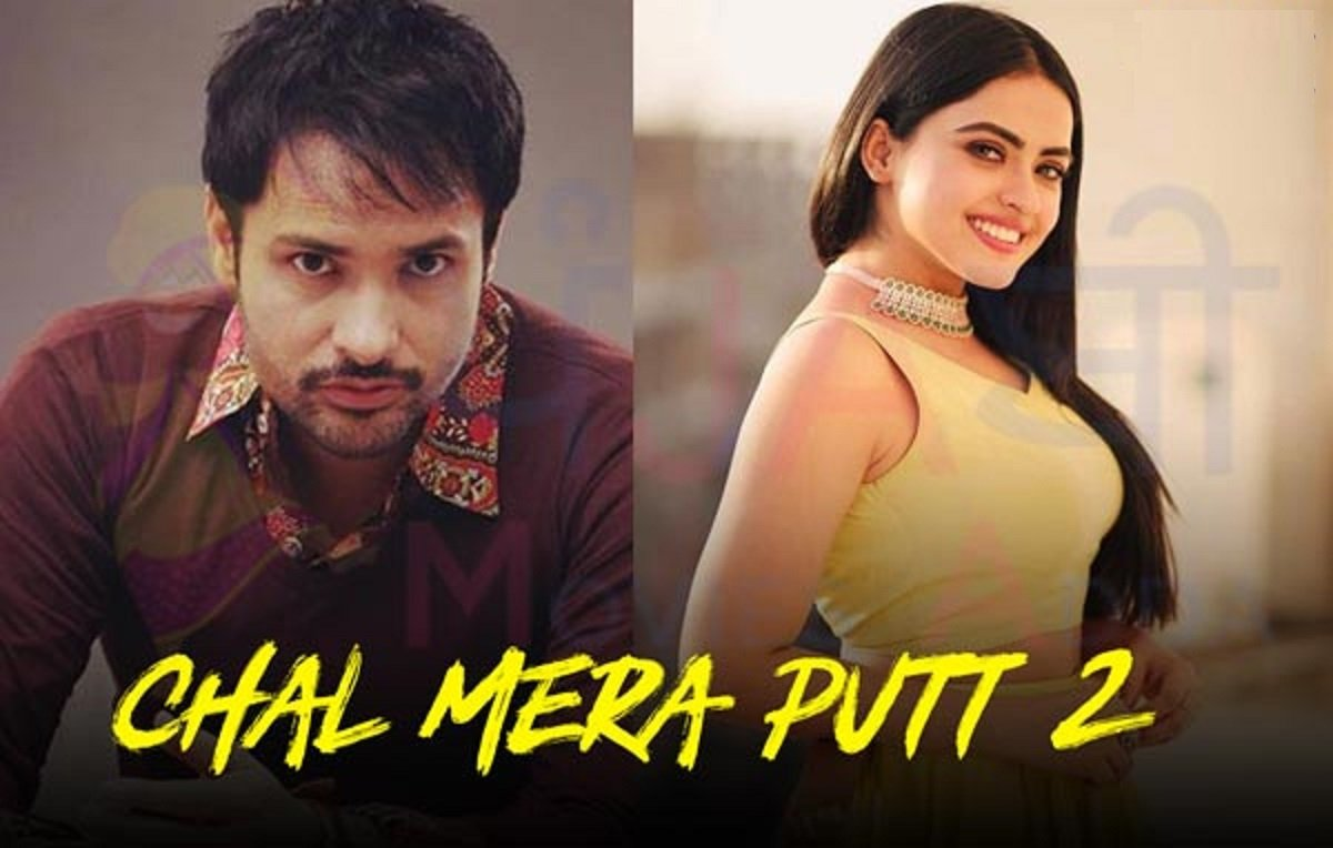 Chal Mera Putt 2 Day 4 Box Office Collection: Amrinder Gill's movie overall getting praises  – See Latest | Khatrimaza
