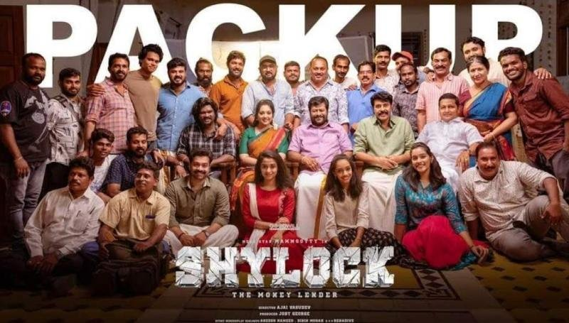 Shylock Box Office Collection Day 1: Opening day of Mammootty's malayalam film indicates overview of movies grossing – See Latest | Khatrimaza