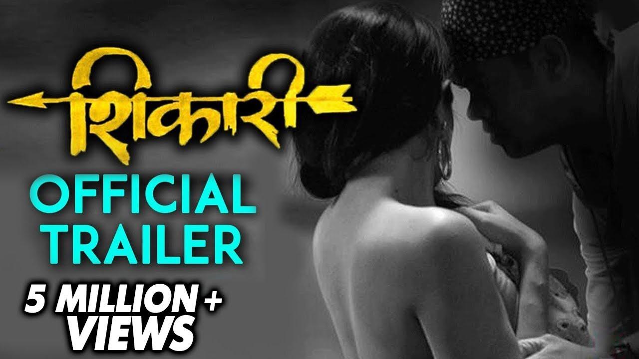 Shikari Official Trailer – Mahesh Manjarekar – Viju Mane – Upcoming Marathi Movie 2018 – See Latest | Khatrimaza