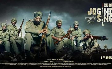 Subedar Joginder Singh released,Gippy Grewal plays an Informative Role. – See Latest | Khatrimaza