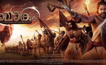 Mamangam Movie Box Office Collection Day 3- Mammootty's Malayalam movie Continuously on buzz – See Latest | Khatrimaza