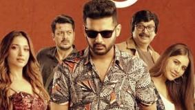 maestro movie download in telugu Leaked Telegram JioRockers Tamilgun kuttymovies