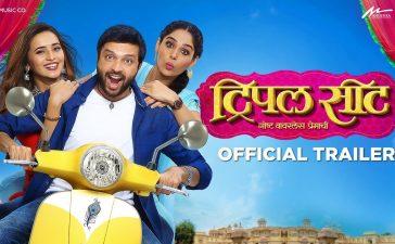 Triple Seat – Official Trailer | Ankush Chaudhari, Pravin Tarde, Shivani Surve & Pallavi Patil – See Latest | Khatrimaza