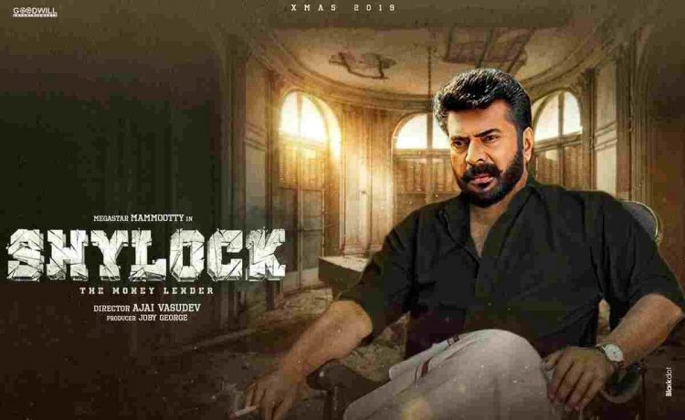 Shylock / Kuberan Movie Review: Mammootty's bilingual Action Comedy set to hit Box Office – See Latest   Khatrimaza