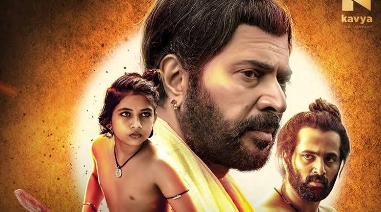Mamangam Movie Box Office Collection Day 6: Mammootty's Malayalam movie Keeping moderate pace at box office – See Latest | Khatrimaza