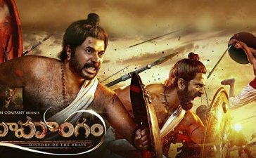 Mamangam Movie Box Office Collection Day 4: Mammootty's Malayalam movie Crosses Rs 50 Crore – See Latest | Khatrimaza