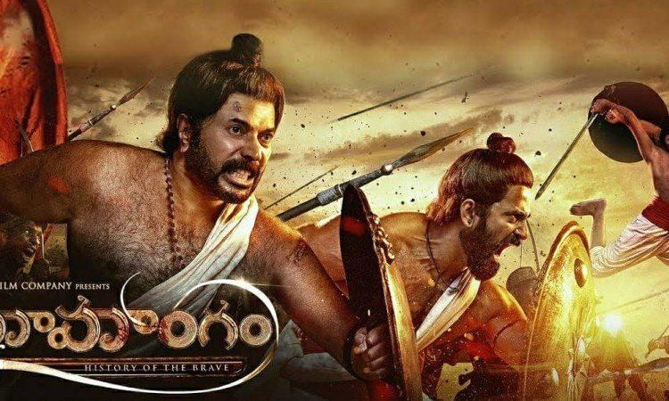 Mamangam Movie Box Office Collection Day 4: Mammootty's Malayalam movie Crosses Rs 50 Crore – See Latest   Khatrimaza