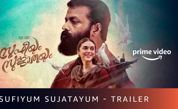 Sufiyum Sujatayum Trailer | Jayasurya & Aditi Rao Hydari – See Latest | Khatrimaza