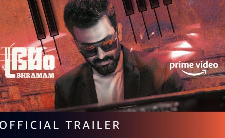 Bhramam Trailer Featuring Prithviraj Sukumaran, Unni Mukundan, & Raashi Khanna – See Latest   Khatrimaza