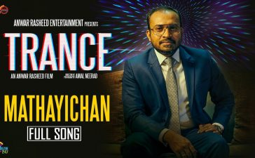 Trance Malayalam Movie | Mathayichan Song | Fahadh Faasil,Soubin Shahir – See Latest | Khatrimaza