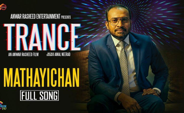 Trance Malayalam Movie   Mathayichan Song   Fahadh Faasil,Soubin Shahir – See Latest   Khatrimaza