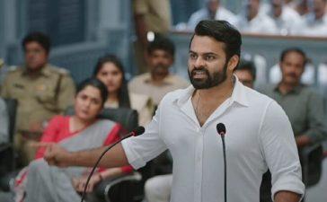 Republic Box Office Collection Day 4: Ramya Krishnan & Sai Tej Starrer Suffers 50 Percent Drop – See Latest   Khatrimaza