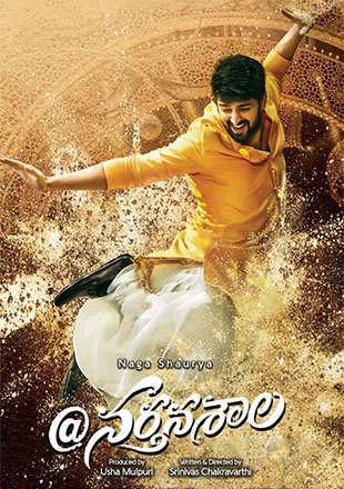 @Nartanasala Telugu Movie Download Leaked by TamilRockers, Movierulz, TamilGun, TamilYogi, Filmyzilla