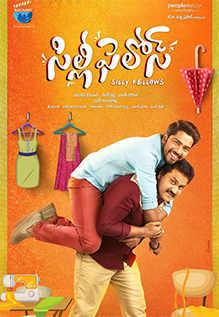 Silly Fellows Telugu Movie Download Leaked by TamilRockers, Movierulz, TamilGun, TamilYogi, Filmyzilla