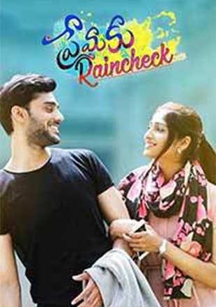 Premaku Raincheck Telugu Movie Download Leaked by TamilRockers, Movierulz, TamilGun, TamilYogi, Filmyzilla