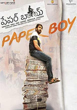 Paper Boy Telugu Movie Download Leaked by TamilRockers, Movierulz, TamilGun, TamilYogi, Filmyzilla