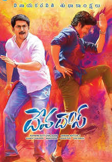 Devadas Telugu Movie Download Leaked by TamilRockers, Movierulz, TamilGun, TamilYogi, Filmyzilla