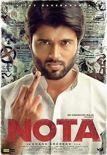 Nota Telugu Movie Download Leaked by TamilRockers, Movierulz, TamilGun, TamilYogi, Filmyzilla